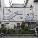 Новый опыт для французской столицы: парижский музей открывает свои двери нудистам.