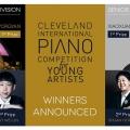 14-летняя пианистка Ева Геворгян – лауреат международного конкурса в Кливленде
