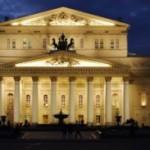 В Москве эвакуировали Большой театр из-за угрозы взрыва