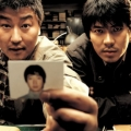 Корейский экстрим. Часть вторая
