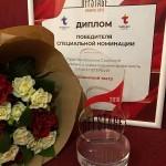Премию OFFSTAGE AWARDS  получил Мариинский театр