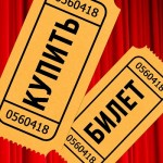 Госдума приняла закон, направленный против билетной мафии