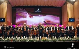 В утреннем концерте камерной музыки на сцене зала Аудиториум Национального музея Румынии приняли участие музыканты немецкого ансамбля ARC ENSEMBLE.