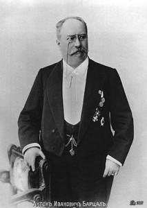 Антон Барцал