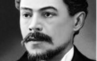 Антон Аренский