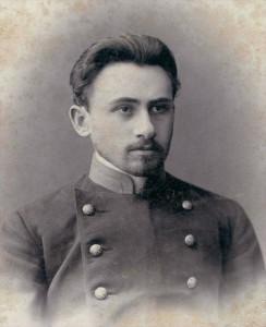 Константин Эйгес