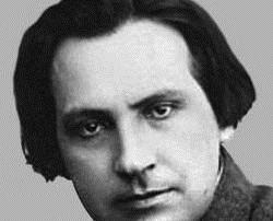 Иван Ершов