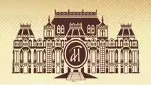 Астраханский государственный театр оперы и балета, Малый зал
