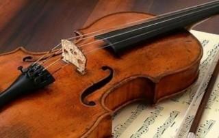 Конкурс скрипачей имени Ю.И. Янкелевича