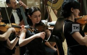 Симфонический оркестр Татарстана