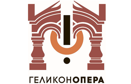 Московский музыкальный театр «Геликон-опера», Большой зал «Стравинский»