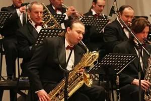 Государственный камерный оркестр джазовой музыки имени Олега Лундстрема