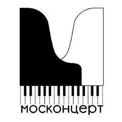 Москонцерт, Москонцерт на Пушечной. Зеркальный зал