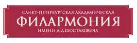 Санкт-Петербургская академическая филармония им. Д. Д. Шостаковича, Большой зал Филармонии