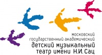 Московский государственный академический детский музыкальный театр имени Н. И. Сац, Живописный цех