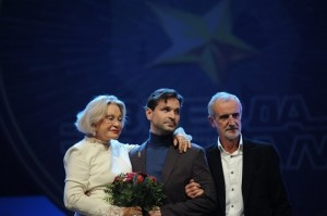 звезда театрала
